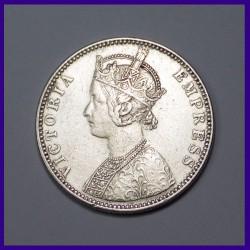 1890 C/1 B Incuse, One Rupee, Victoria Empress - Silver Coin - British India