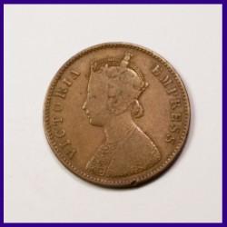 1887 Dhar One Quarter Anna, Victoria Empress Coin