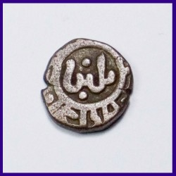 Two Gani Delhi Sultanate Ghiyath al-din Balban Shah Billion Coin