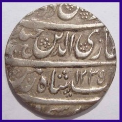 Awadh State, Ghazi-ud-din Haider, Large Flan - Silver One Rupee Coin